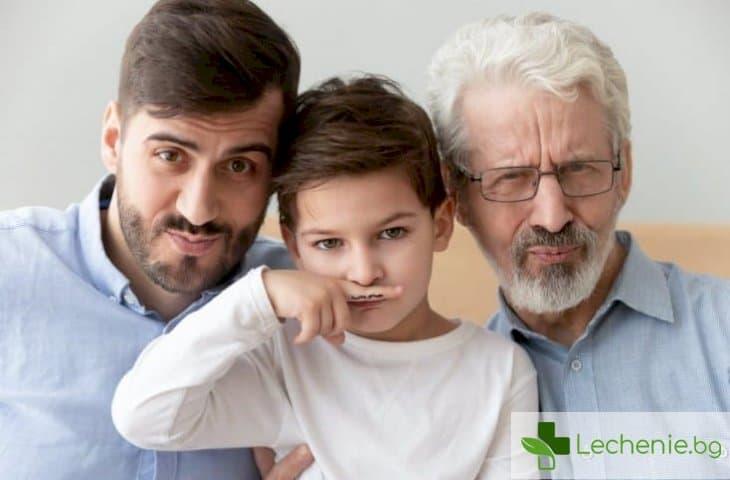 Таткото доминира - от кой родител са повечето мутации