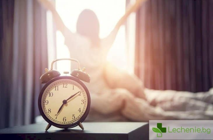 Как да се наспиваме и да се събуждаме пълни с енергия