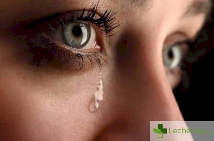 Сълзи без причина – реакция на стрес