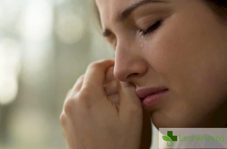 Целебни свойства на сълзите - защо плачът се смята за полезен