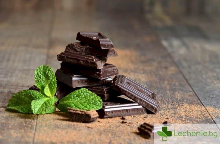 Шоколад за понижаване на кръвното - как помага