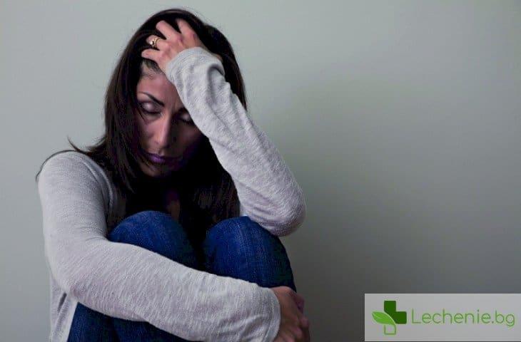 Какво е монофобия - страхът да останеш сам?