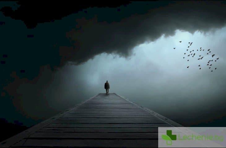 Самотата и усамотяването може да са много полезни