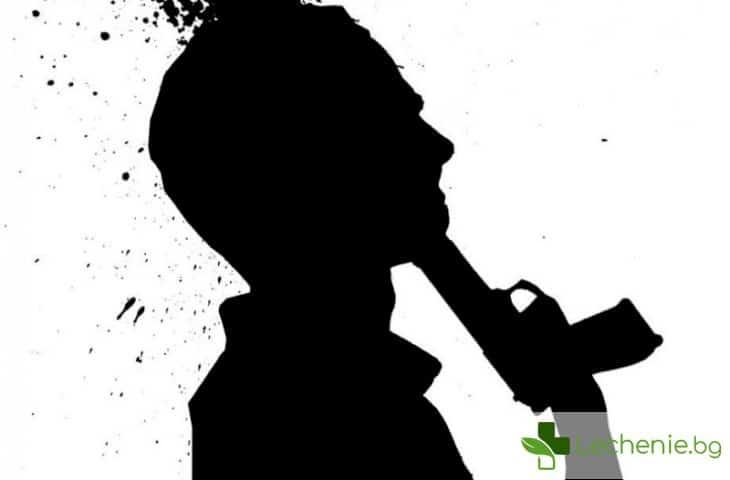 Кои са моделите на поведение с риск от самоубийство