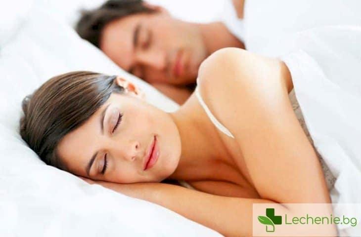 14 трика за спокоен сън