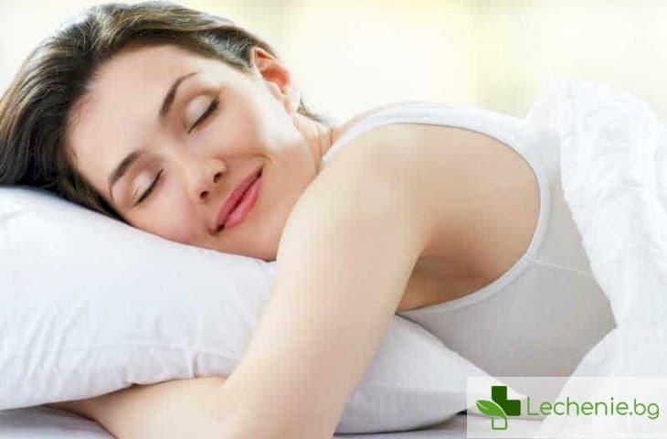 Как въпреки недоспиването да няма последствия за здравето