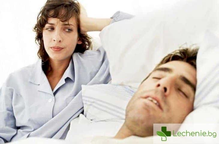 Трябва ли да си направим тест за сънна апнея
