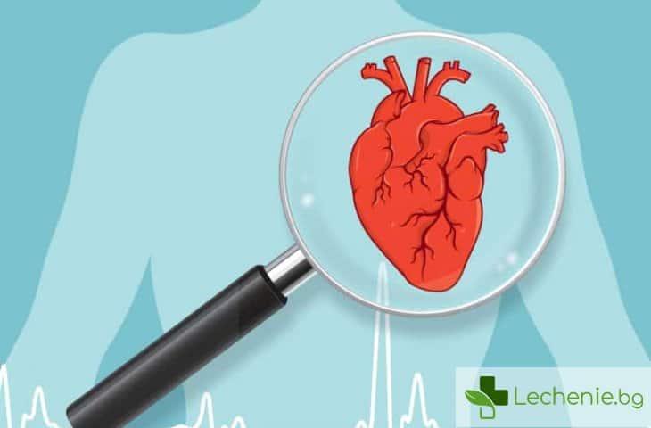 Разкриха как лесно да предотвратят болестите на сърцето