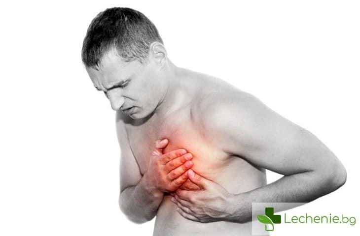 Защо сърдечно-съдовите заболявания взимат все повече жертви