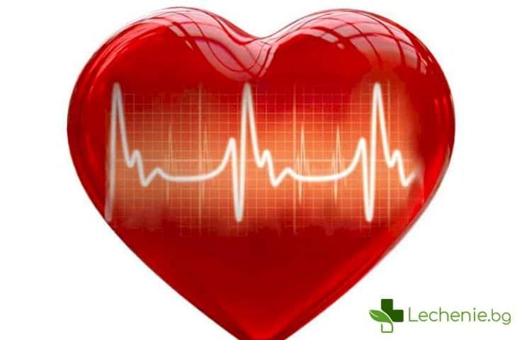 5 начина да предпазите сърцето си като се храните здравословно