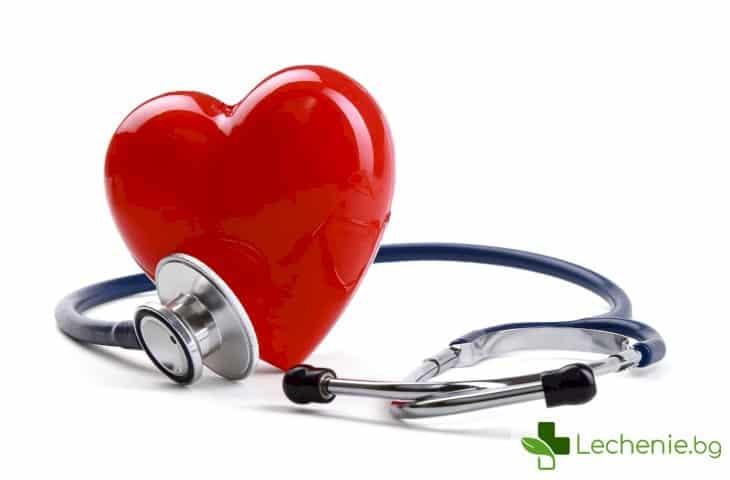 5 признака на вероятно спиране на сърцето в близко бъдеще