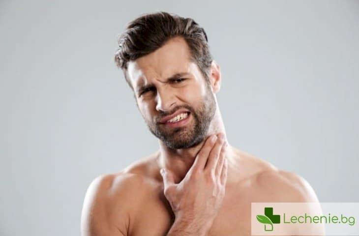 Бръснене на чувствителна кожа - важни съвети за мъже