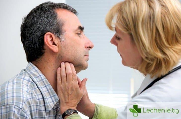 Лимфаденит - съвременна диагностика и лечение