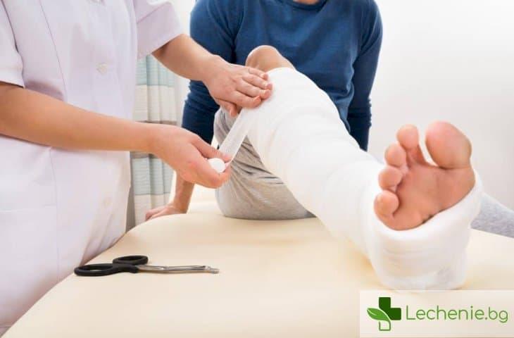 Счупване на петната кост - какви са правилата за възстановяване