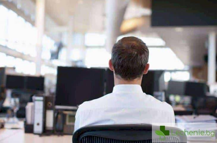 Дългото стоене в столове и кресла причинява рак