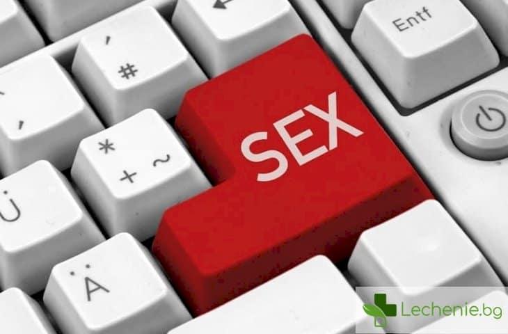 10 изненадващи факта за секса