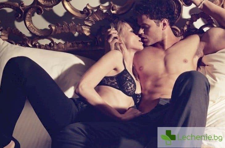 Как мъжете могат да подобрят сексуалния си живот?