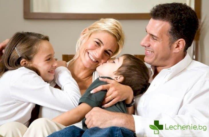 Съвети за мъже, които искат да създадат семейство