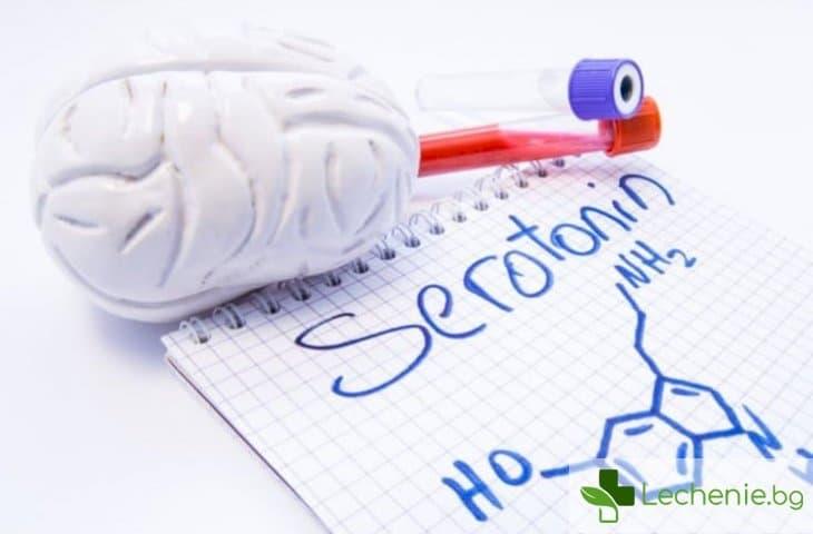 Да умреш от щастие - предозиране със серотонин