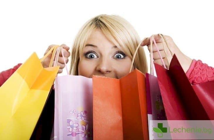Как да избегнем излишното пазаруване
