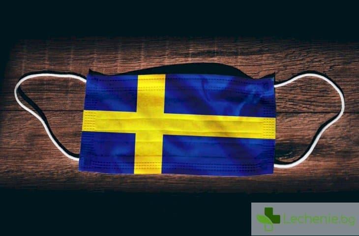 Швеция с траен спад на новите заразени с COVID-19, почти паднаха на нула