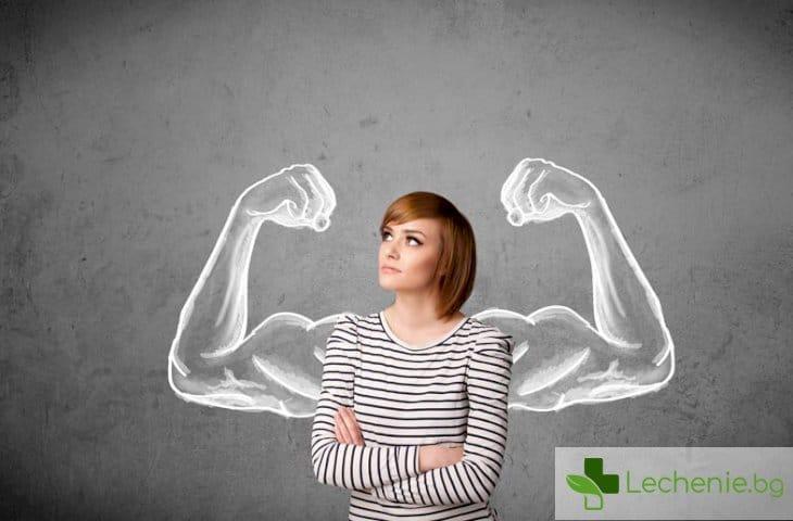 9 упражнения за силна воля