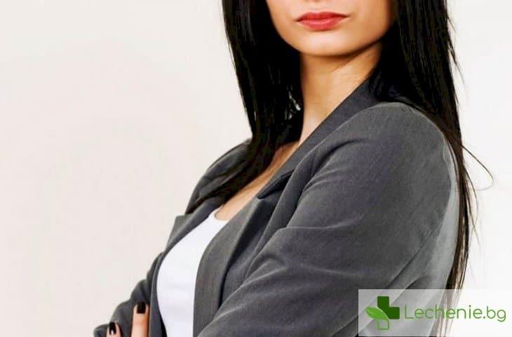 10 неща, с които ще се сблъскате при запознанство със силна жена
