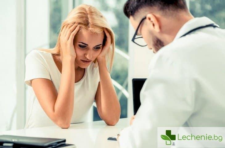 Синдром след сътресение на мозъка - последствие от травма