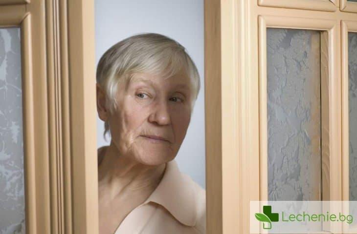 Любопитните скандалджии са със защита от болестта на Алцхаймер
