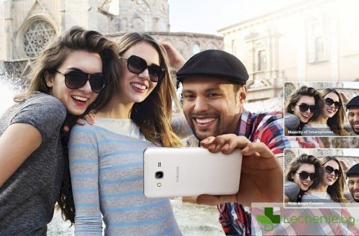 4 трика да изглеждате по-добре на снимки