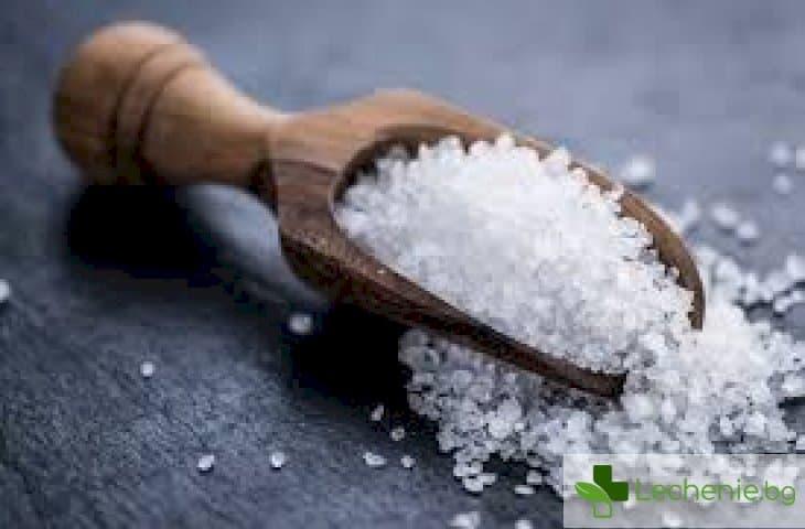 Как да отстраним излишаната сол от тялото - топ 5 начини, които са доказани