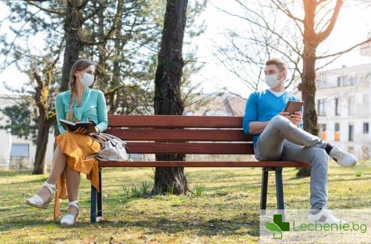 Спазването на социална дистанция зависи от състоянието на паметта