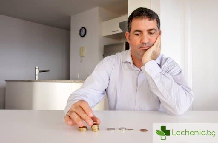 Рязък спад на доходите може да наруши мисловната дейност