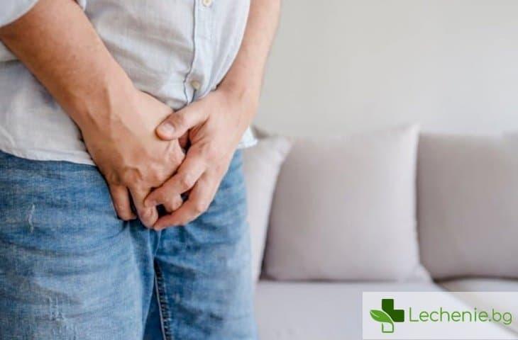 Изтичане на сперма - вариант на нормата или симптом на болест