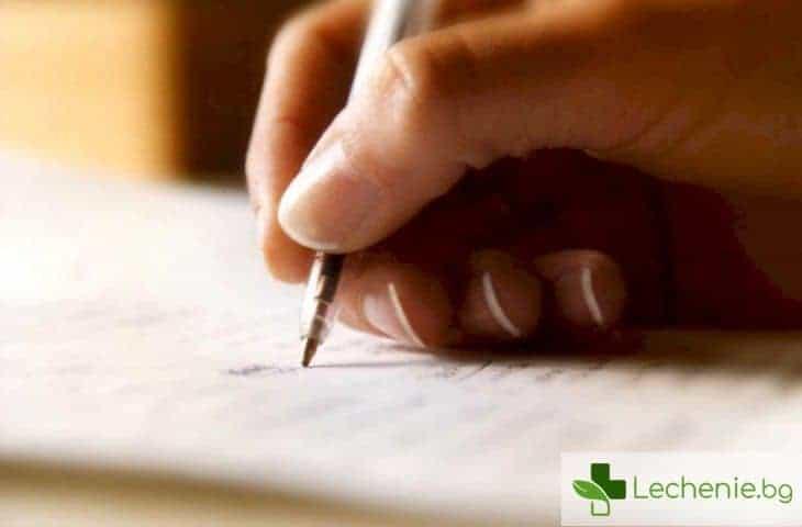 8 психологически причини, поради които обичаме да правим списъци