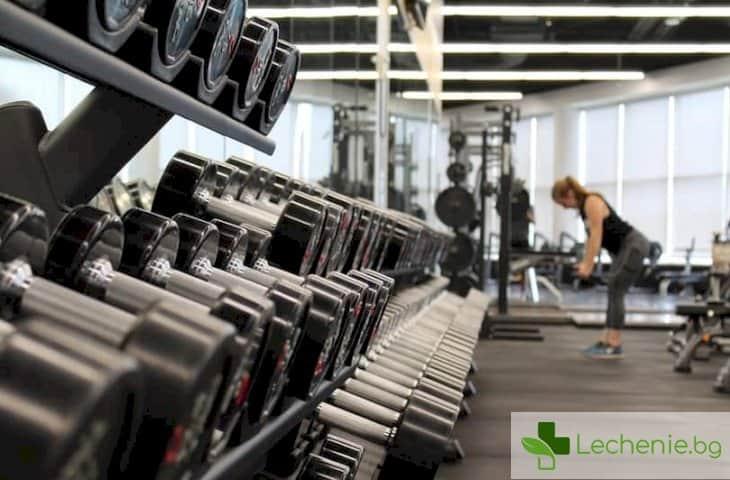 Тренировките изтощават не само мускулите, но и мозъка