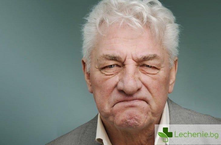 Тайните на хората, които остаряват грациозно