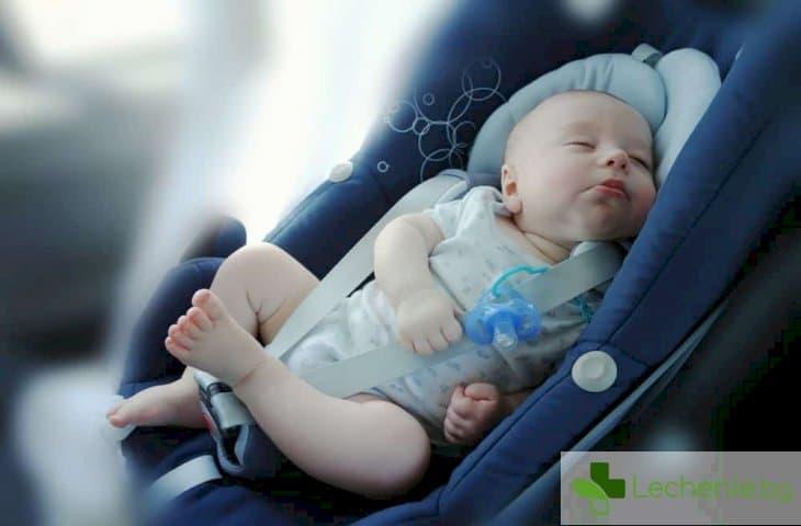 Столчетата за кола опасни децата да спят на тях
