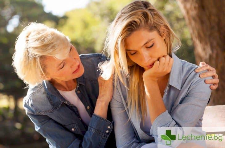 Страх от общуване – как да се преборим