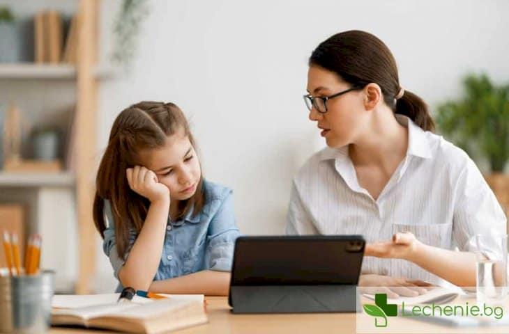 COVID-19 е източник на голям стрес за хората, които са с деца