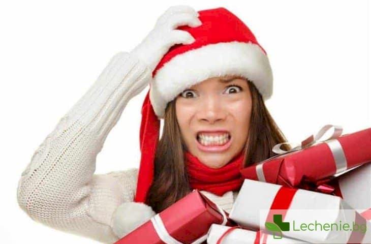 4 начина да победим ваканционния стрес