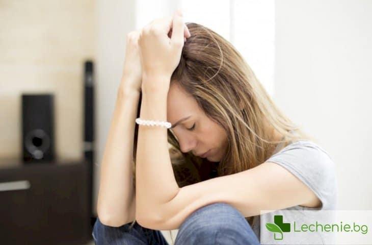 Как да преодолеем разрушителните емоции след развод