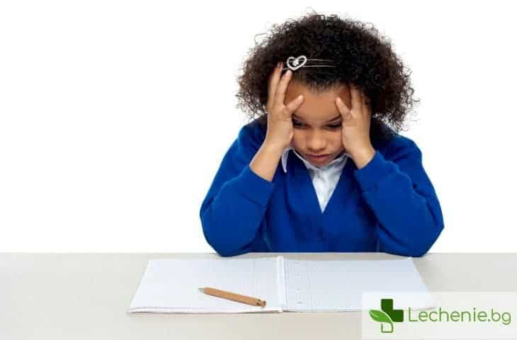Как да избегнем стреса в детството