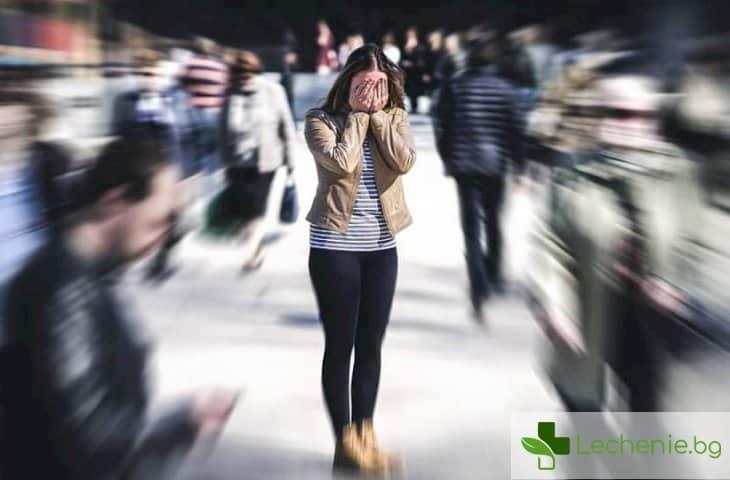 Как да преодоляваме внезапно появил се стрес