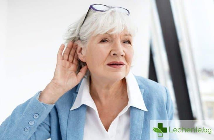 Стресът може да ни докара внезапно оглушаване, но временно