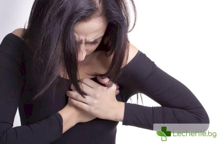 Симптоми на сърдечен удар при жените – как да ги разпознаем