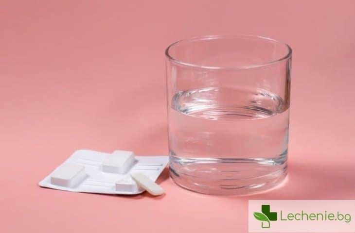 Ефективни лекарства при млечница - защо трябва да се изпишат от лекар