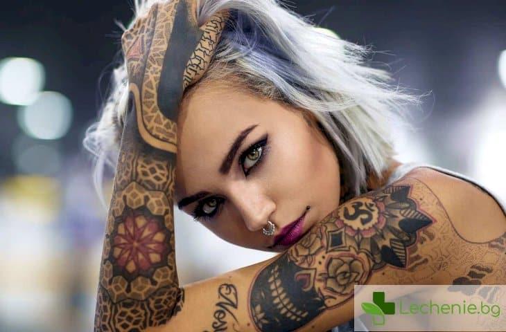 Татуировките и пиърсинга обявени за вредни в нов доклад
