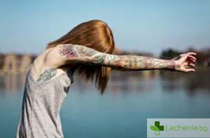 5-те най-болезнени места за татуиране