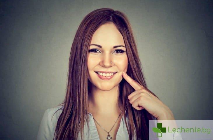 Фалшива и истинска усмивка - по какво се различават